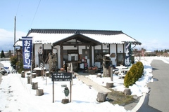 2010.03.11信州坊主.JPG