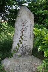 2011.6.30.おひさま4.JPG