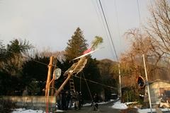 2012.01.02.17.JPG