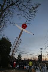 2012.01.02.5.JPG