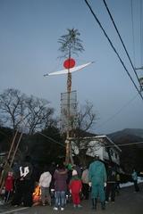 2012.01.02.6.JPG