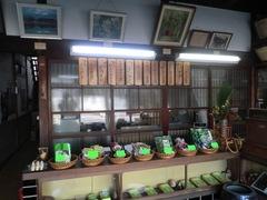 2012.01.03.2.JPG