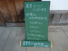 2012.03.01.6.JPG