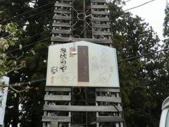 2012.05.30.5.JPG