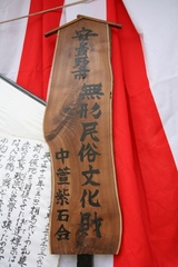 2013.08.25.kumano3.JPG